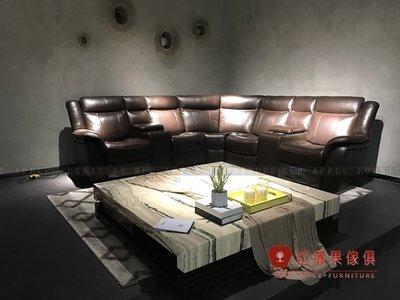 [紅蘋果傢俱] HR- M02 加拿大進口牛皮電動沙發 數千坪展示