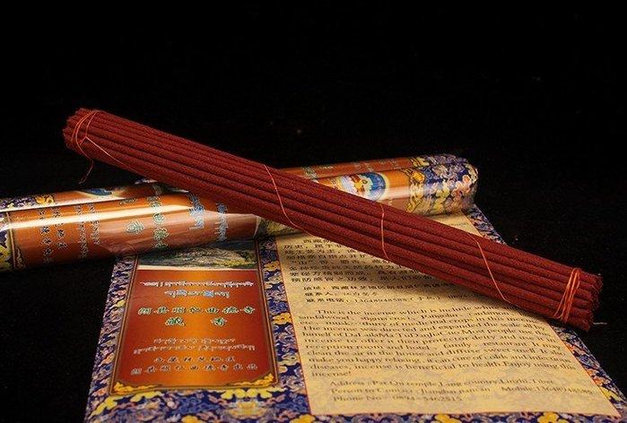 「還願佛牌」西藏 密宗 藏傳 純天然 朋仁巴爾曲德寺 藏香 手工扎香 臥香 財神 供佛香
