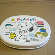 Snoopy 膠LUNCH BOX