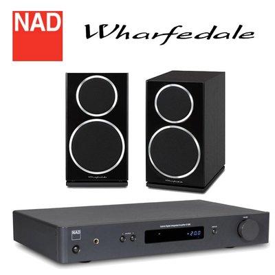 NAD 英國 C328 綜合擴大機+W...