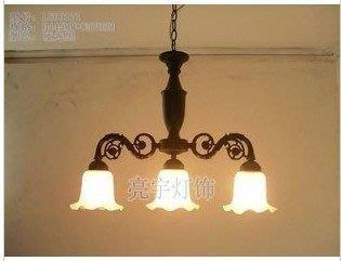 新款新款/歐式鐵藝燈飾燈具 餐廳 臥室 書房吊燈 黑色鋅合金壓鑄吊燈 AH82.