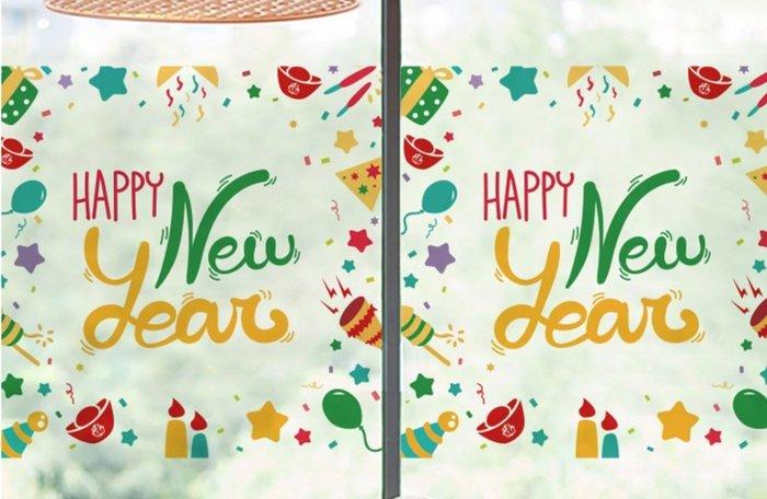 小妮子的家@靜電無膠全透明玻璃貼膜~喜氣新年/i