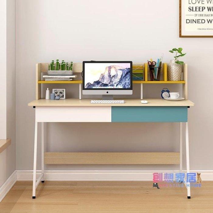 【免運費】電腦桌 家用簡約現代臥室單人寫字桌小戶型簡易書桌學生寫字台JY【】