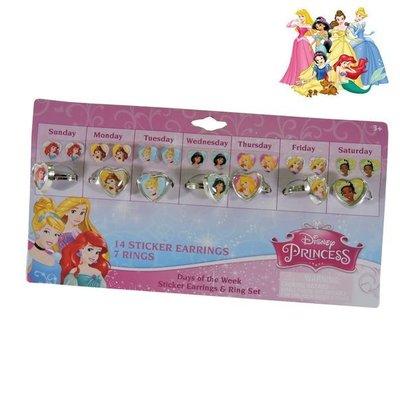 出口美國DISNEY迪士尼公主系列橫版款One of each Day(3歲以上兒童適用)7件式戒指+耳環貼組