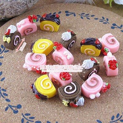 【酷正3C】袖珍屋擺飾 仿真奶油手機美容DIY 甜點 飾品配件 10元/個 Z013奶油立體卷卷蛋糕