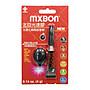 MXBON 光速膠- L(輕便裝) 附UV燈/ 光固化/ 瞬間...