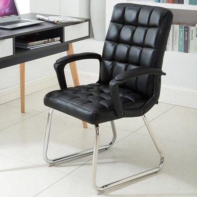 椅子-利邁辦公椅家用電腦椅職員椅會議椅學生宿舍座椅現代簡約靠背椅子精品生活