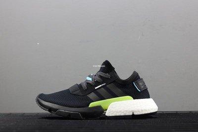 Adidas Originals POD-S3.1 Boost 黑白 百搭 編織 經典 休閒運動鞋 AQ1059 男