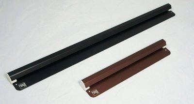 【無敵餐具】鋁製菜單夾/帳單夾/彈珠夾(總長61cm/24吋/2尺)另有原色3支以上混搭有優惠【CP009】