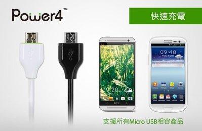 【S03 筑蒂資訊】瘋金剛 Fonestuff WPL006D Power4 Micro USB充電傳輸線 黑、白可選