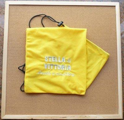 SdV013 全港獨家 黃色 SdV羽毛球或壁球拍絨布袋 (備 黑 藍 寶藍 粉藍 紅 黃六色) 特價 $32