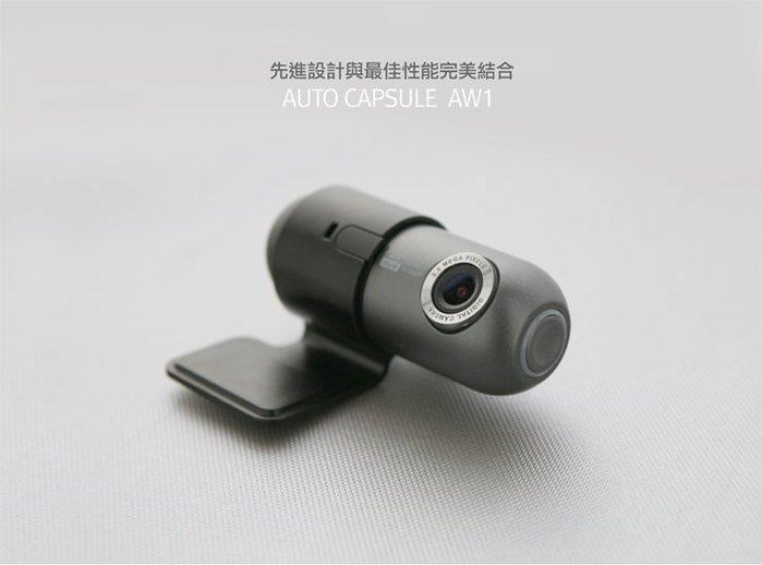 D18030613 COWON AW1(8GB) 行車紀錄器