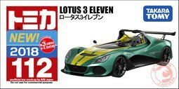 日版 3月新車 TOMICA 多美小車 No.112 LOTUS 3-ELEVEN