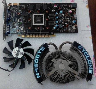 【光華維修中心】MSI N450GTS Cyclone 1GD/OC (二手良品) -P100