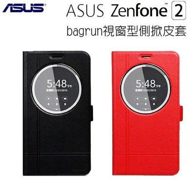 公司貨 bagrun ASUS Zenfone 2 5.5吋 ZE550ML/ZE551ML視窗型側掀 皮套 保護套