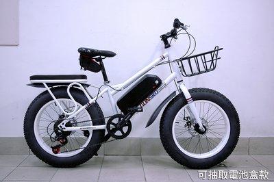 【台南創能電動車】P202-20吋電動胖胎車電動折疊腳踏車/鋰電池電動腳踏車/電動自行車/電動滑板車/折疊車/折疊腳踏車