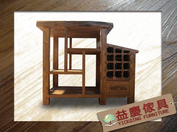 【大熊傢俱】原木酒櫃 置物櫃 酒櫃 收納櫃 櫥櫃 現貨 實木家具  花台 工廠直營