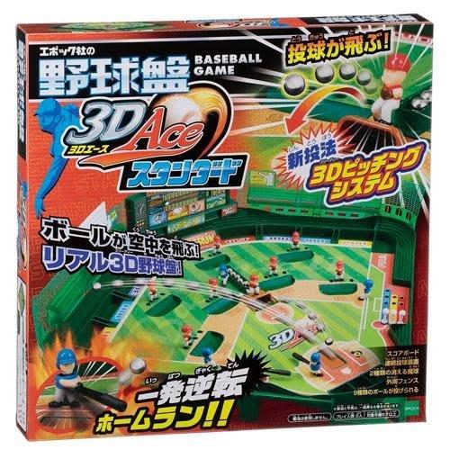 日本代購  日本 3D豪華野球盤