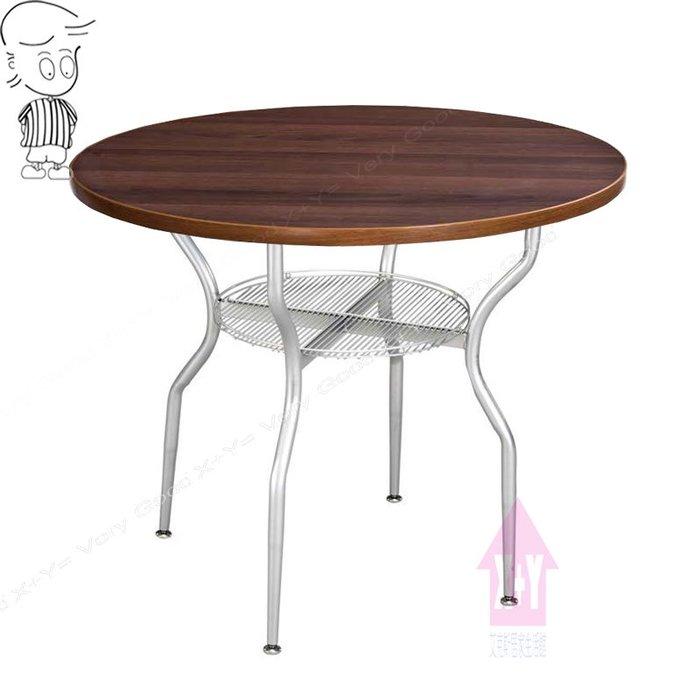 【X+Y時尚精品傢俱】現代餐桌椅系列-艾斯 2.5尺網桌烤銀圓桌.餐桌.洽談桌.早餐桌.另有3尺.摩登家具