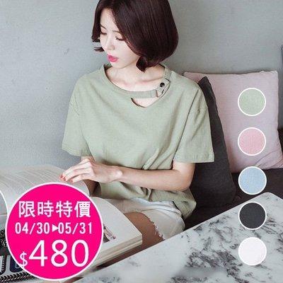 短袖T恤 純色鏤空鈕釦上衣 艾爾莎【TAE6457】