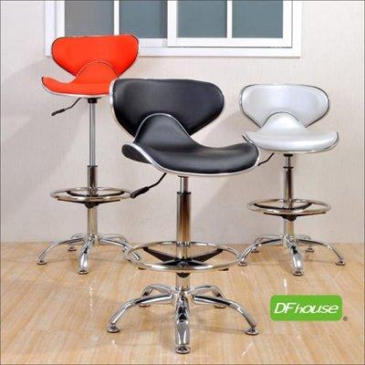 【You&Me】~DFhouse摩登時尚升降吧台椅 洽談椅 辦公椅 櫃檯椅 電腦椅 戶外椅 咖啡廳 PUB.