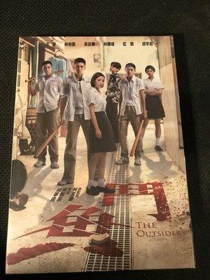 (全新未拆封)鬥魚 The Outsiders DVD(得利公司貨)