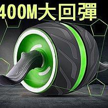 送跪墊 回彈健腹輪 400M自動回彈 腹肌 滑輪 核心肌群 家用健身器材 伏地挺身架 滾輪【R53】