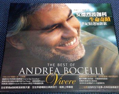 The best of Andrea Bocelli, 美國原版CD, 已絕版 (非 蔡琴)