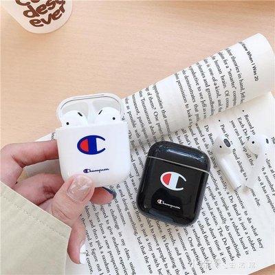 潮牌airpods保護套蘋果無線藍芽airpod2耳機盒配件個性創意