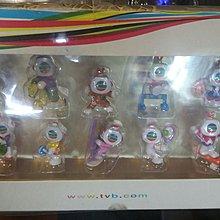 TVB 奧運項目迷你公仔10個一套