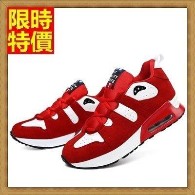 氣墊鞋 休閒鞋-街頭流行隨性運動風舒適女鞋子2色71l43[獨家進口][米蘭精品]