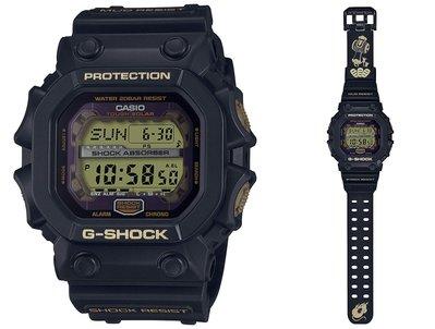 日本正版 CASIO 卡西歐 G-Shock 七福神 大黑天 GX-56SLG-1JR 手錶 男錶 日本代購