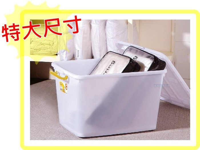 水順 130L D1500 MIT 收納箱 整理箱 儲水箱 整理箱 收納 置物箱 滑輪【H11002406】塔克百貨