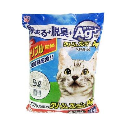 (三包一個運費)日本IRIS抗菌銀離子Ag+貓砂凝結砂貓砂KFAG-90(9L約8KG))貓砂/礦砂