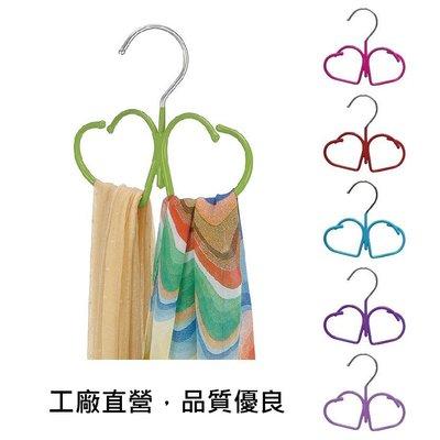 絲巾衣架 雙愛心衣架 領帶架 皮帶收納衣架 創意造型衣架