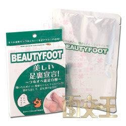 (五金百貨)BeautyFoot 60分神奇去厚角質足膜 腳皮足膜 去角質韓國製造Beauty Foot 60