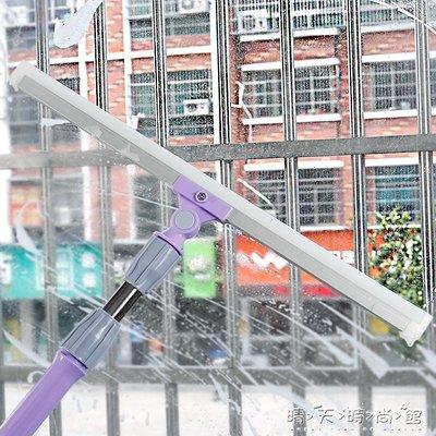 可伸縮玻璃清潔器加長刮水器家用窗戶清洗刮刀擦窗刮地板清潔工具WD