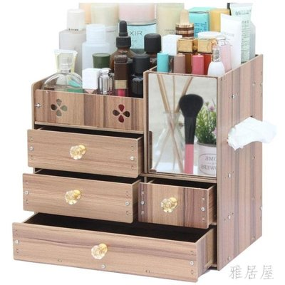 化妝品收納盒桌面木制抽屜式置物架mj4736TW