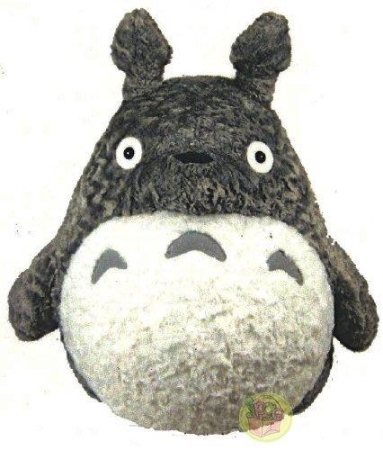 【JPGO日本購】6折出清~日本進口 TOTORO 龍貓超大隻絨毛娃娃(70CM)#331