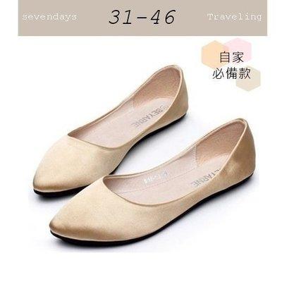 大尺碼女鞋小尺碼女鞋緞面真絲綢素面質感尖頭娃娃鞋平底鞋包鞋女鞋金色(313233-43444546)現貨#七日旅行