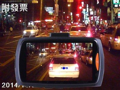 附發票 行車記錄器H-035 六燈2.4吋蝴蝶機. 移動偵測 720P軟體升級1080P行車紀錄器 649元 .