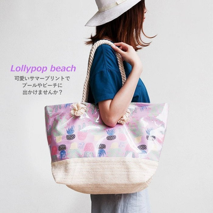 Dou Dou House 日本Lollypop棒棒糖系列-肩背手提包(三色)(現貨)