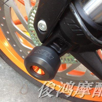 機車配件 改裝配件 KTM DUKE200/390 新款改裝前后輪防摔球/車輪保險球防摔膠裝飾球 替換配件 犬角夫