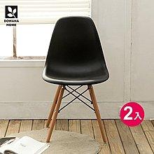 【多瓦娜家具】【兩入組(同色)】卡蘿DIY北歐風-二入餐椅-五色-PC-014