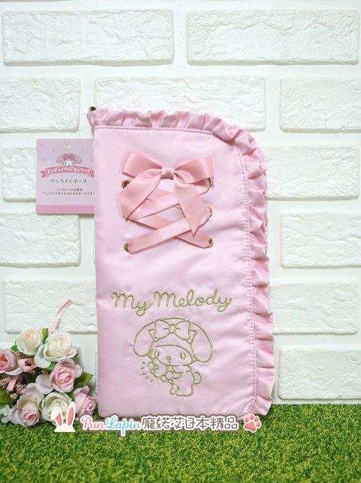 (現貨在台)日本正品Sanrio 三麗鷗 萬用包 收納包 化妝包 L型包 手拿包 隨身包 筆袋 Melody 美樂蒂