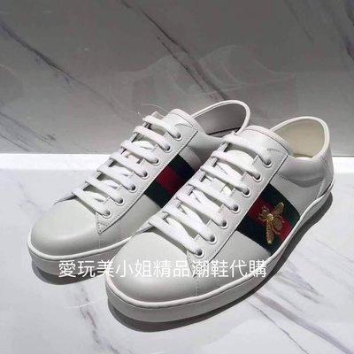 Gucci 蜜蜂🐝男鞋 全白款