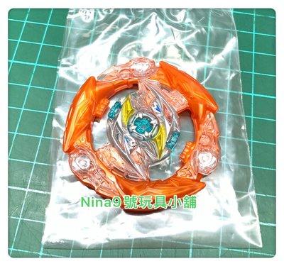 (拆售)單賣結晶盤~完整上盤 現貨B161 滑翔末日邪神 正版 有附盤的貼紙 戰鬥陀螺 正版