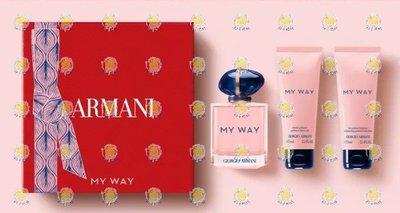 🌖柚子娘娘🌖 GiorgioArmani 亞曼尼 MY WAY淡香精香水禮盒