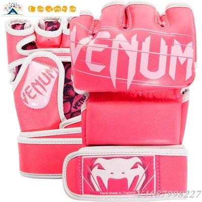 ❀Lexare❀VENUM授權經銷商UNDISPUTED 2.0MMA UFC綜合格斗訓練比賽拳套手套