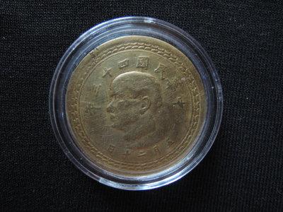 【寶家】台灣古硬幣 民國43年 紅銅五角 直徑27mm 含壓克力保護盒【品像如圖】@452